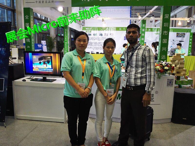 【海外】斯里兰卡Micro为何选择国兴达科技的慧星监控产品