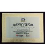 2014中国制造网 认证供应商