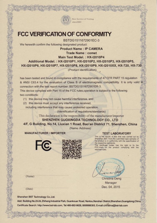 2015年国兴达科技FCC认证