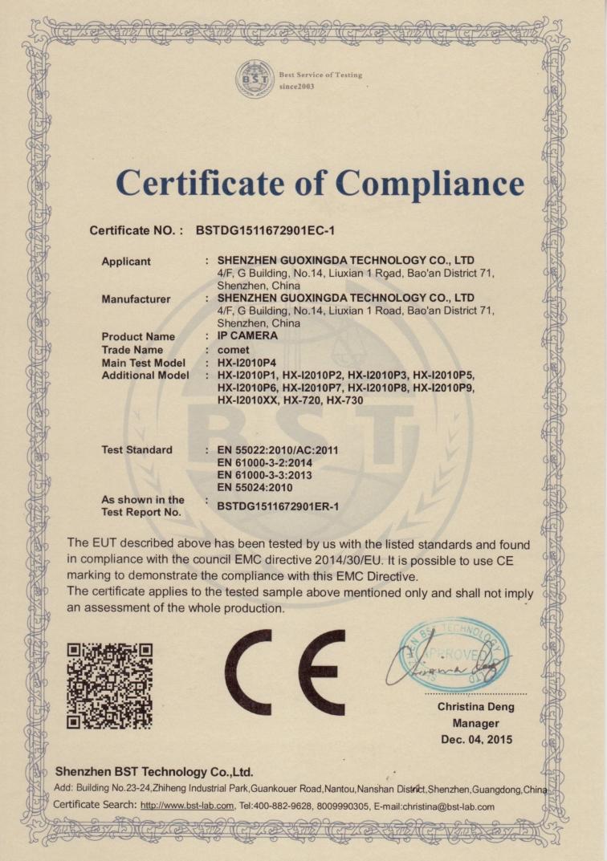 2015年国兴达科技CE认证