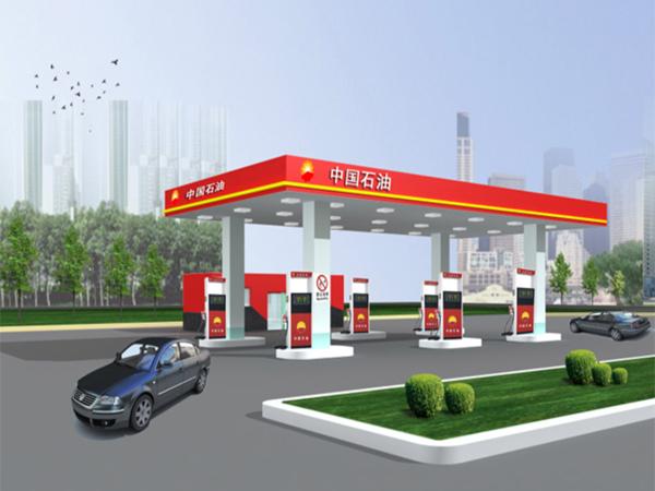 福兴加油站