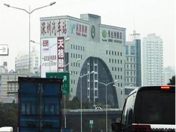 深圳银湖汽车站