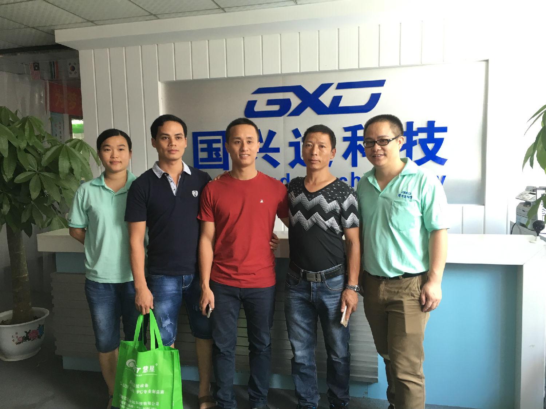 越南马总结缘国兴达科技共同合作无线WIFI摄像机