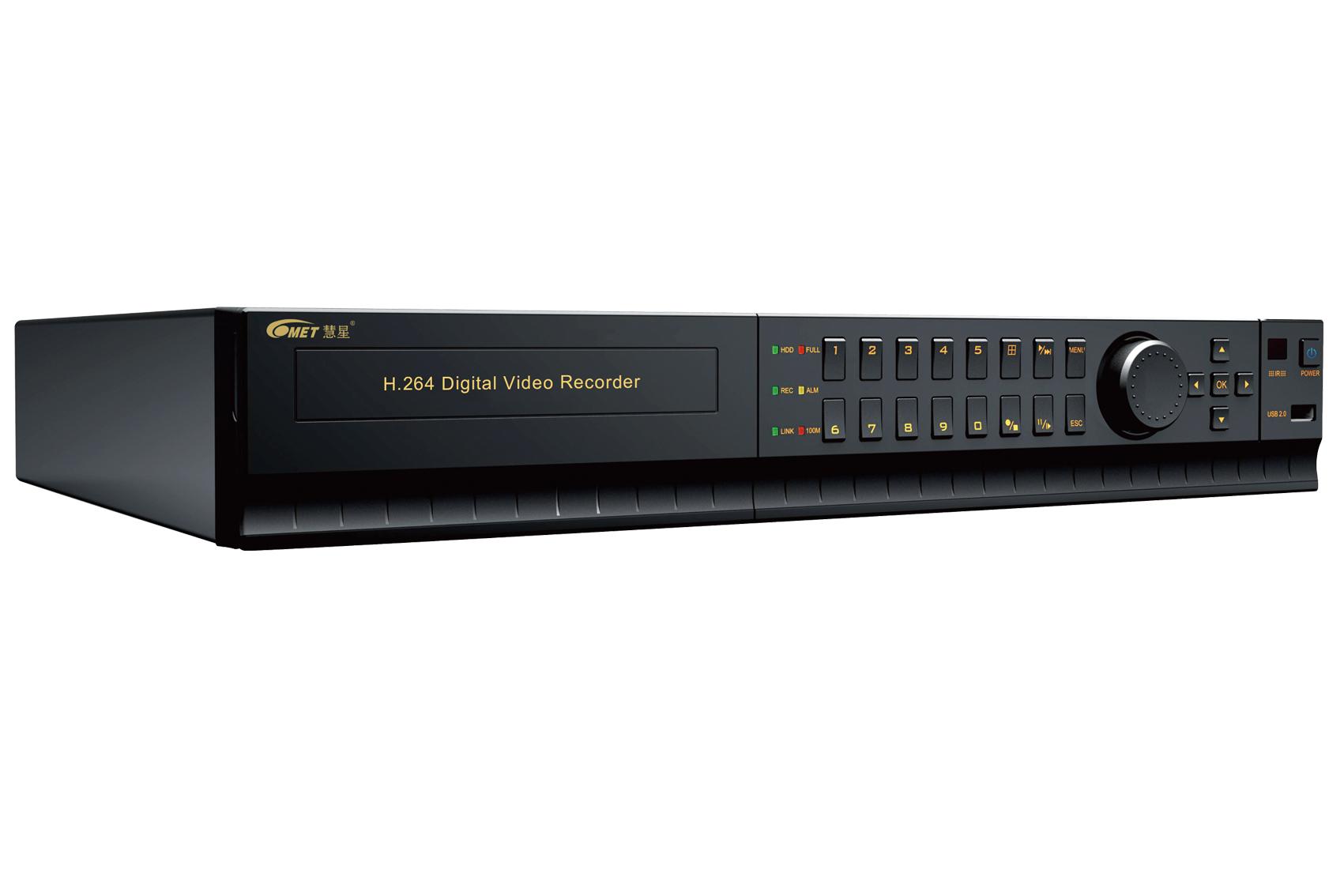 32路全功能高清硬盘录像机/录音/远程监控/手机监控/自带域名