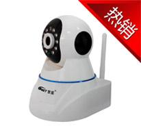 慧星机器人|无线网络摄像机|智能家居摄像头