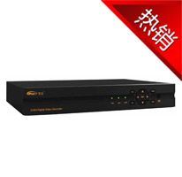 高清硬盘录像机/录音/远程监控/手机监控/自带域名