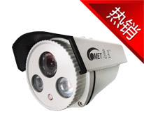 点阵防水简型摄像机(仿海康外观)