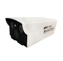 防水AHD同轴高清摄像机|模拟高清摄像机